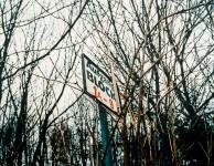 stadion sign